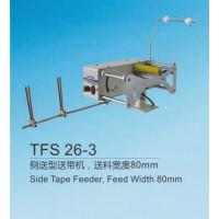 Електронний розмотчик AMIDA TFS28-3